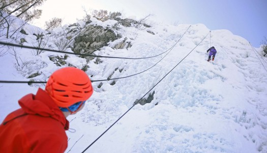 Lapland Adventure: Ice Climbing and Altai Skiing in Pyhä